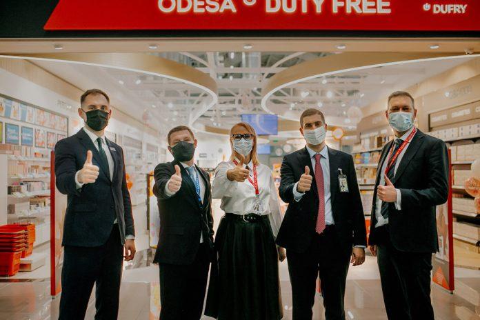 Открытие магазина Duty Free компании Dufry в аэропорту Одесса