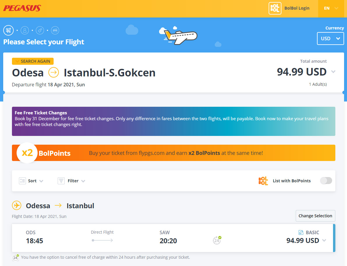 Пример бронирования авиабилетов Одесса-Стамбул на сайте Pegasus Airlines