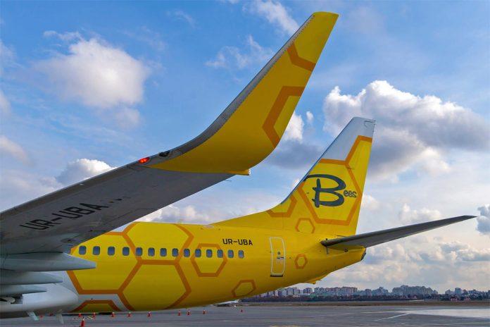 Хвост самолета Bees Airline