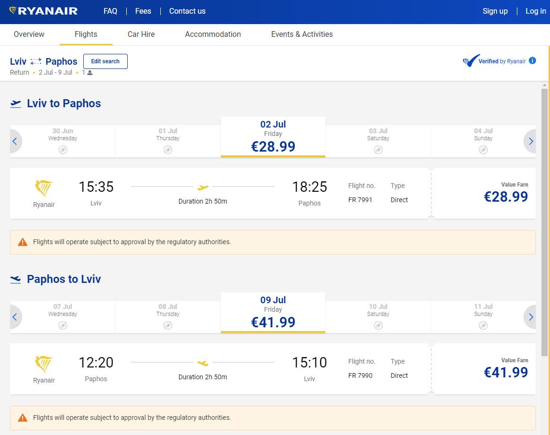 Пример бронирования авиабилетов Львов-Пафос на рейсы Ryanair