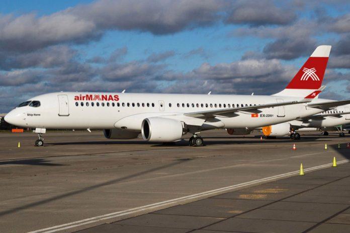 Airbus A220-300 Air Manas
