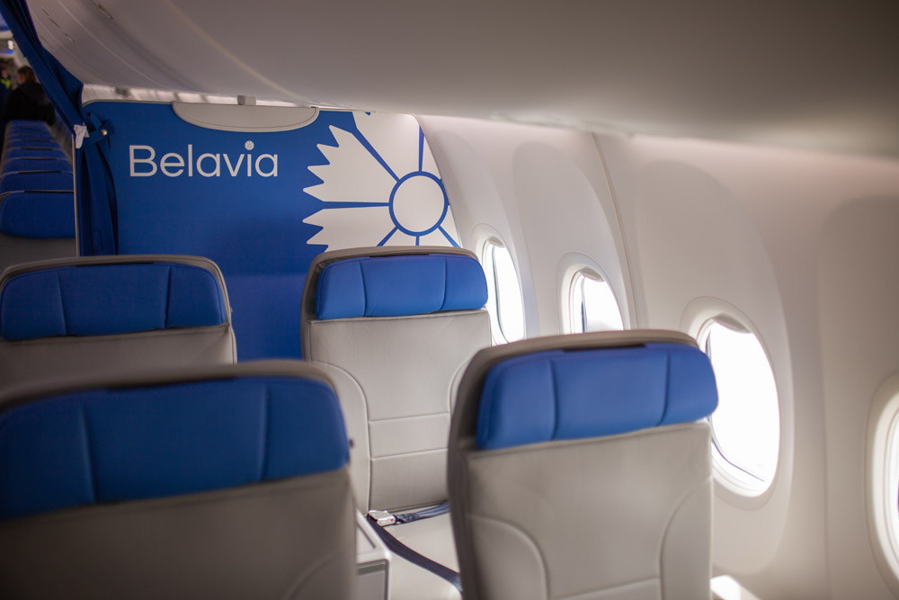 "Бизнес-клас в Boeing 737-8 ""Белавиа"""