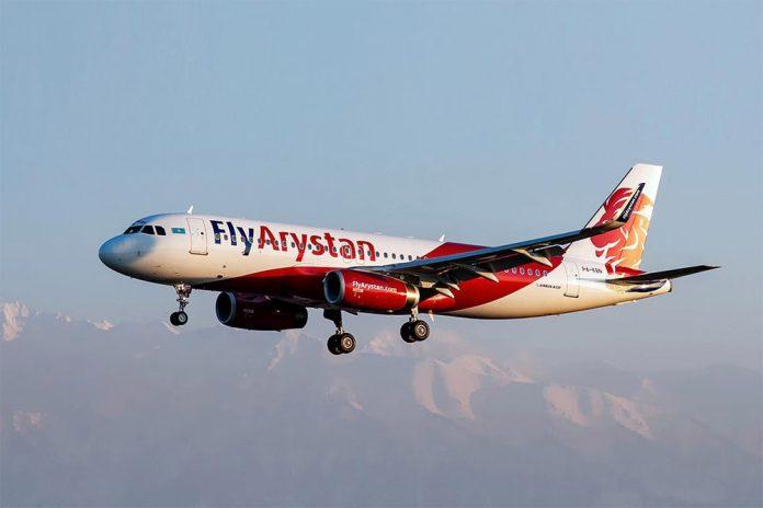 Airbus A320 FlyArystan