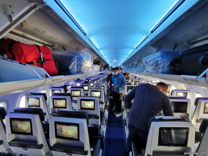 Салон Airbus A320neo Air Astana