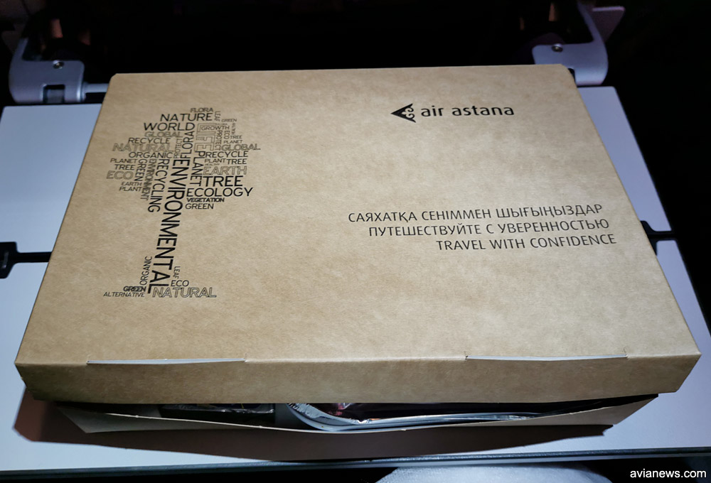 Ланч-бокс в эконом-классе Air Astana
