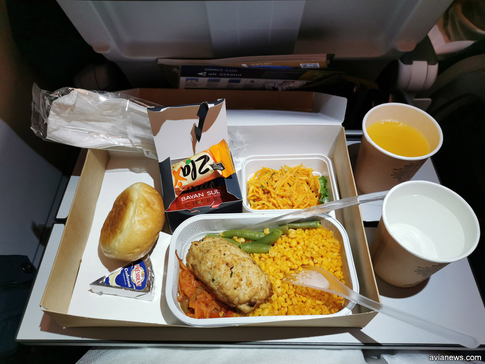 Питание в эконом-классе на рейсе Air Astana Киев-Алматы