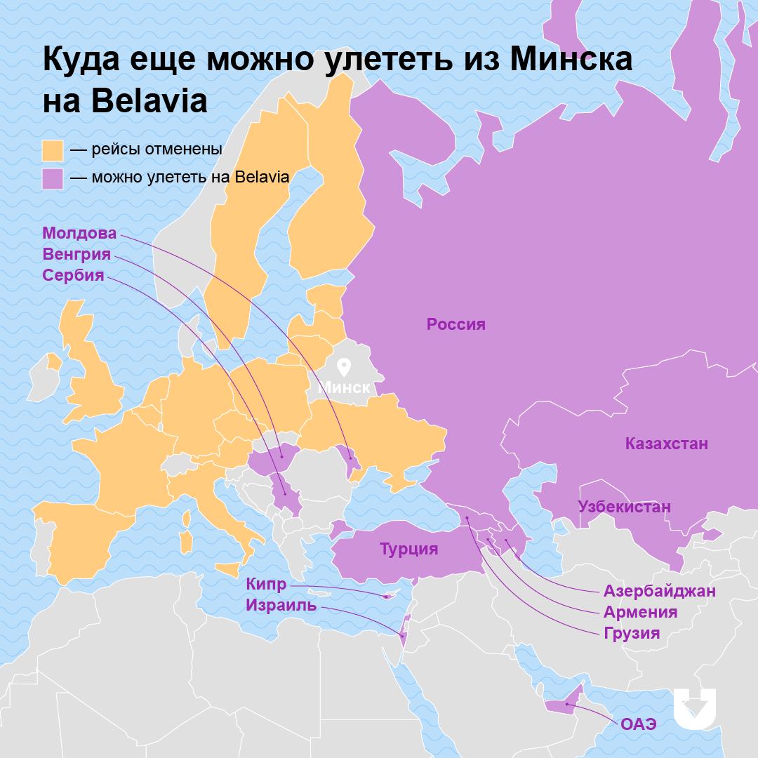 """Карта регулярных рейсов, куда еще может и куда уже не может летать """"Белавиа"""""""