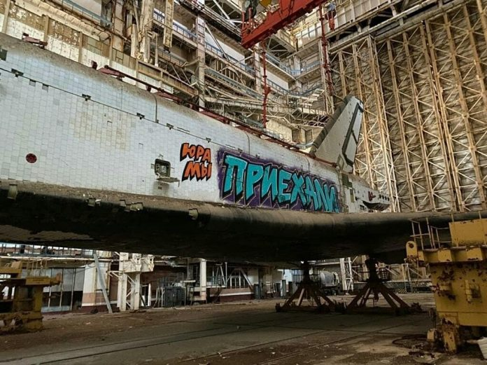 Граффити на космическом корабле Буран: Юра, мы приехали