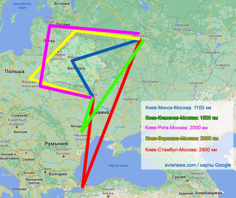 Варианты полетов из Киева в Москву с пересадкой в разных аэропортах