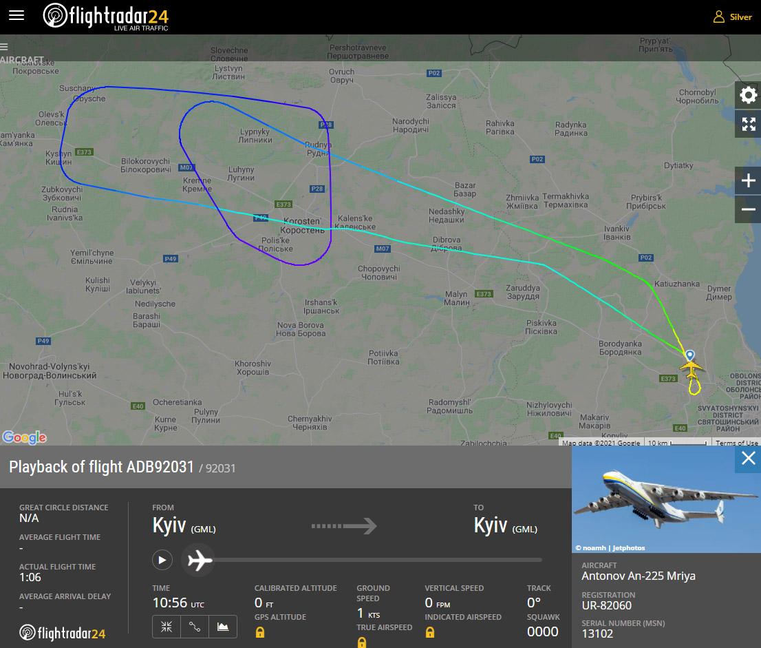 Тестовый полет Ан-225 Мрия после 10-месячного техобслуживания