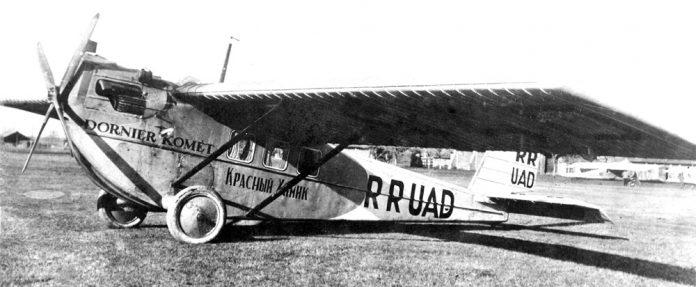 Самолет Dornier Komet акционерного общества