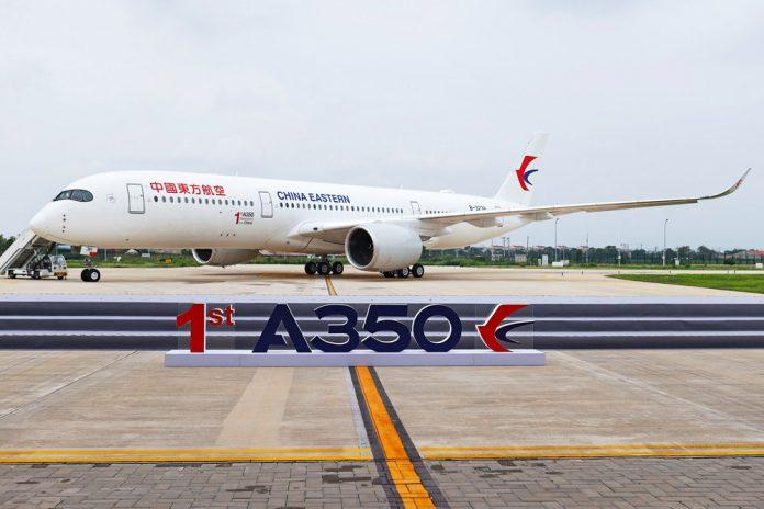 Первый Airbus A350, который поставили через центр в Китае