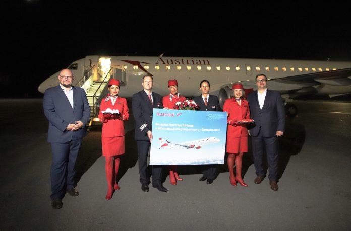 Встреча первого рейса Austrian Airlines из Вены в аэропорту Запорожье