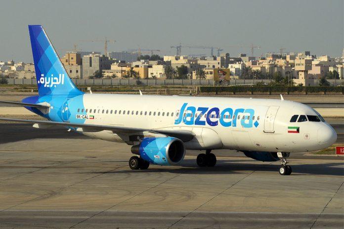 Airbus A320 Jazeera Airways
