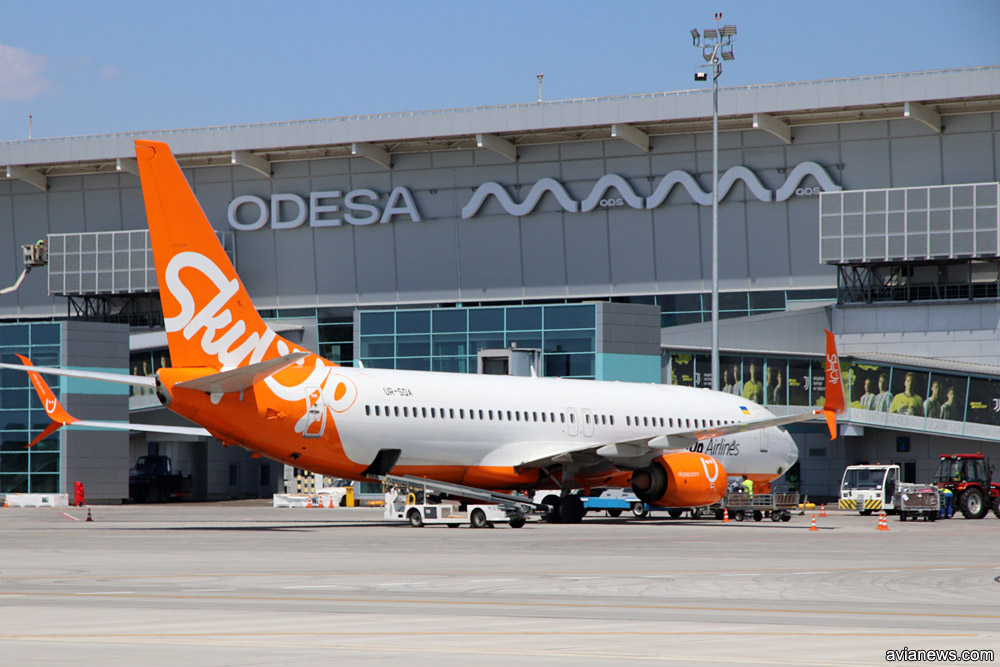 """В логотипе аэропорта Одесса легко угадывается надпись """"Одесса-мама"""""""