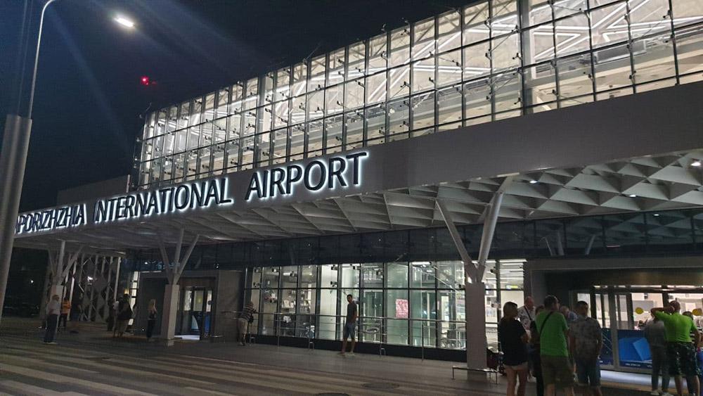 Новый терминал в аэропорту Запорожье
