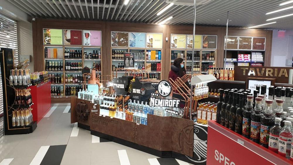 Магазин Duty Free в аэропорту Запорожье
