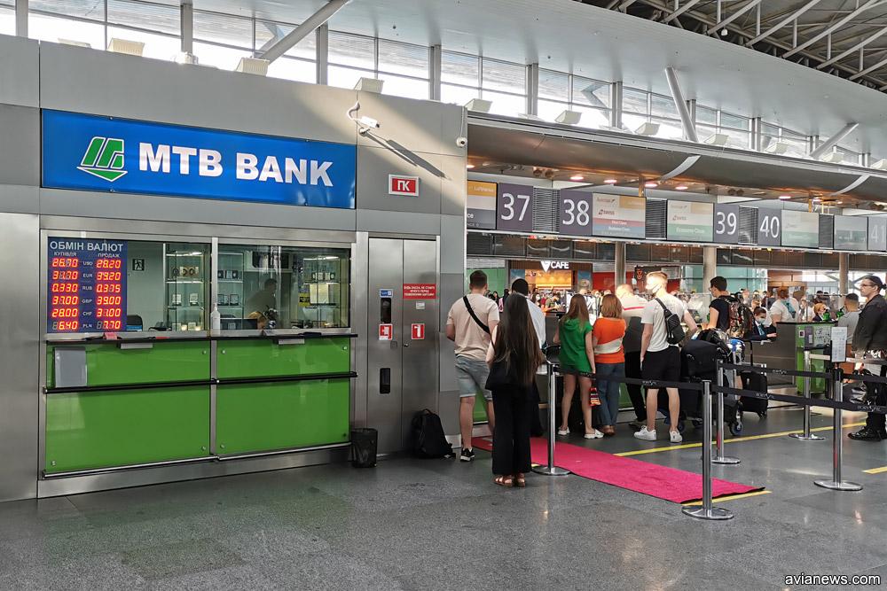 """Отделение банка """"МТБ Банк"""" с нормальными курсами обмена валют в аэропорту Борисполь"""