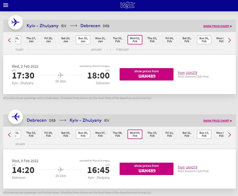 Дешевые авиабилеты Киев-Дебрецен на рейсы Wizz Air