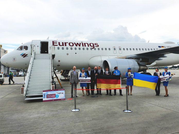 Встреча первого рейса Eurowings в Киев в аэропорту Борисполь