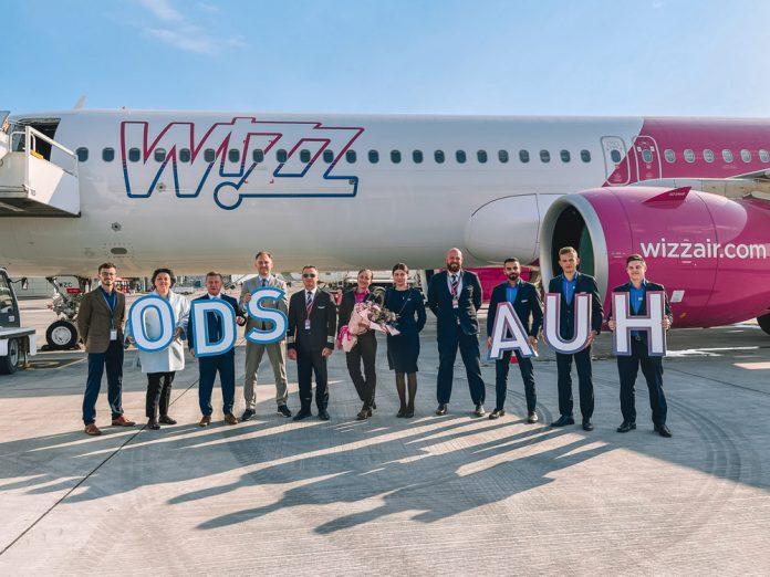 Встреча первого рейса Wizz Air Abu Dhabi в аэропорту Одесса
