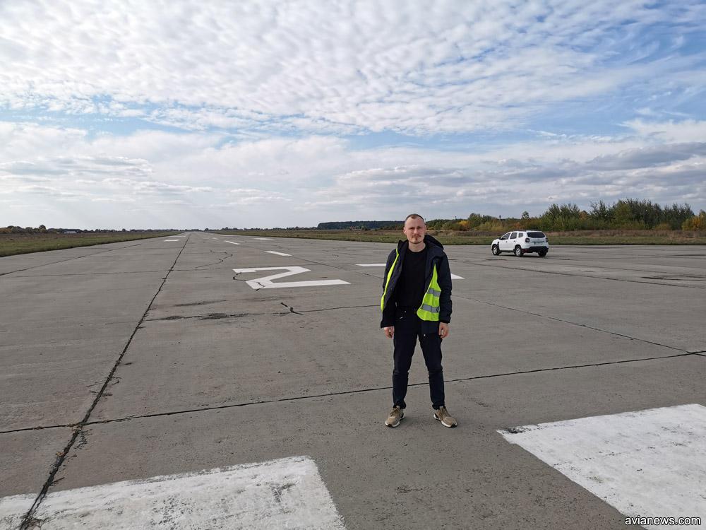 Взлетно-посадочная полоса в аэропорту Полтава